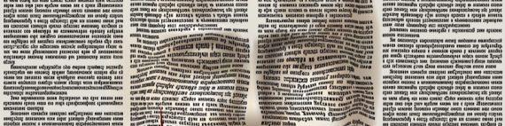 censored-marijuana-news